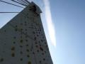 riqualificazione-muri-in-cemento1