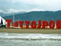 tour-estivo-giochi-in-spiaggia-cliente-tuttosport